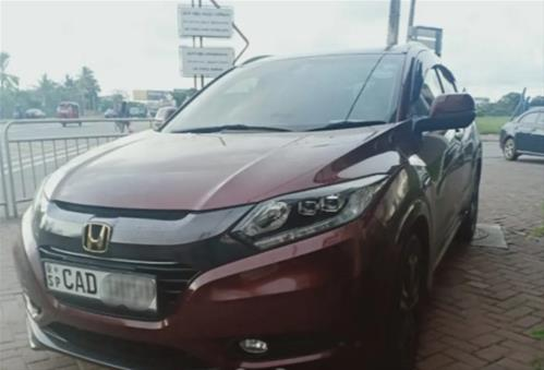 Honda Vezel orange package